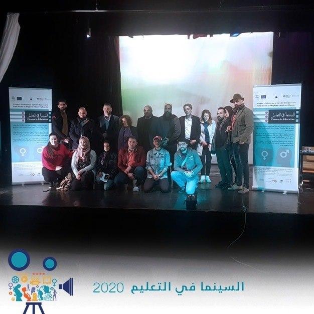 ma3mal612 yarmouk